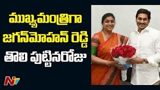 MLA Roja conveys birthday wishes to Jagan, reacts on AP Th..