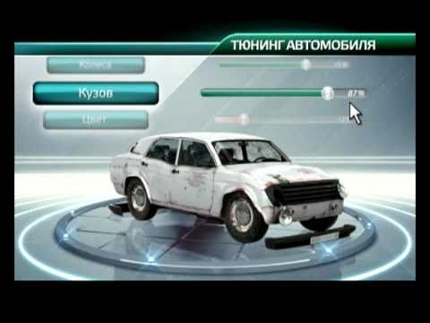 3d car tuning program download