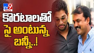Allu Arjun to join hands with Koratala Siva?..
