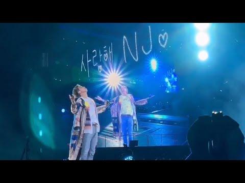 190518 Trivia: Love RM Namjoon @ BTS 방탄소년단 Speak Yourself Tour Metlife Stadium New Jersey Fancam