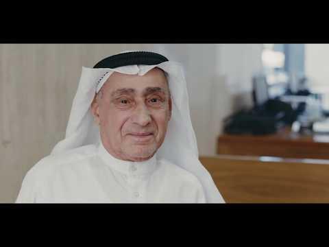 Ahli United Bank - 75 Year Anniversary | QCPTV.com