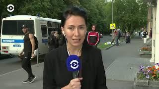 Массовые аресты Москве