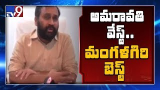 YCP RK proposes Mangalagiri as AP Capital..