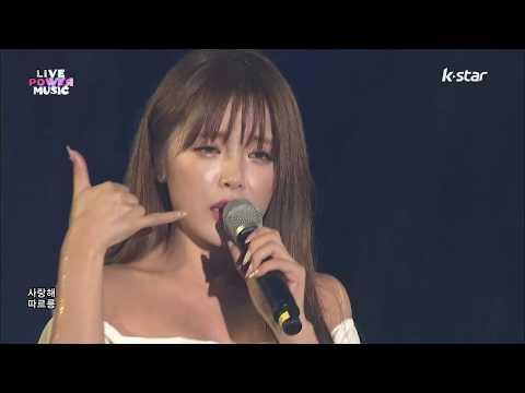 170806 홍진영(Hong JinYoung) - 엄지 척(Thumb Up) + 따르릉(Ring Ring) @ K-star 라이브파워뮤직