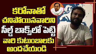 Jabardasth fame Racha Ravi requests CM KCR over present cr..