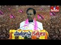 CM KCR Back to Back Punches on Cong Mahakutami