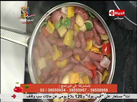 المطبخ - الشيف / يسري خميس - حلقة الأحد 22 - 4 - 2018 AL matbkh