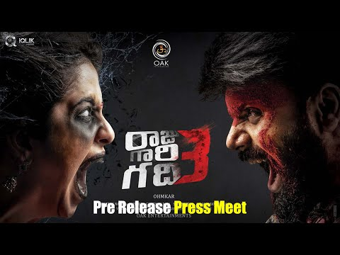 Raju-Gari-Gadhi-3-Movie-Pre-Release-Press-Meet