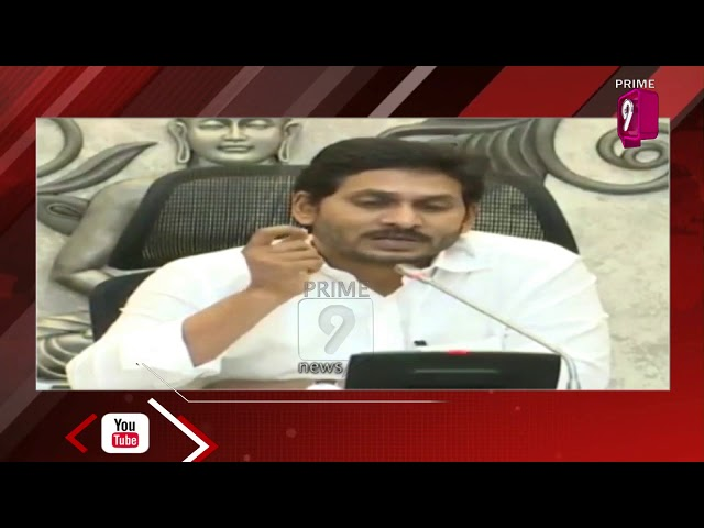 Attendance should be compulsory For Employees in Secretariat : AP CM YS Jagan | Prime9 News