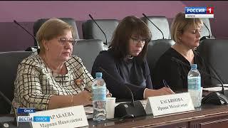 Представители областного правительства и общественники обсудили повышение рождаемости в Омской области