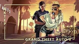 Grand Theft Auto V - 22/07/2018