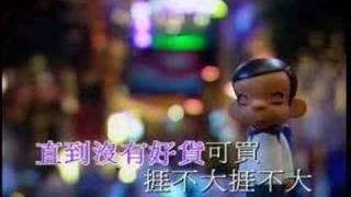 陳曉東 - 劃火柴 KTV YouTube 影片