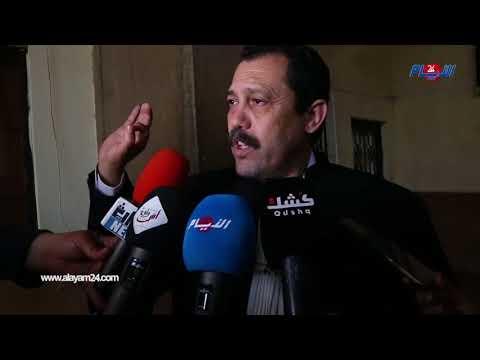 حاجي: 16ماي دفاع المتهم بوعشرين يمارس الإرهاب داخل القاعة