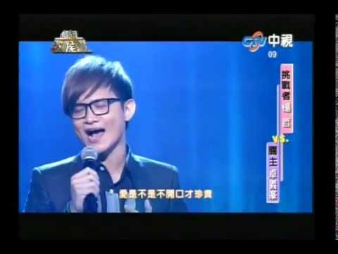 20140329超級歌喉讚 - 卓義峰:最長的電影/周杰倫