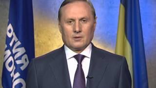Ianucovici condamnat de colegii săi de fracţiune (ru)