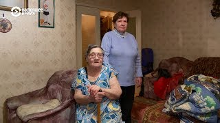 Бабушка прабабушка остались