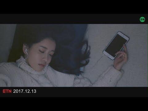[M/V] 김준수(XIA) X 임창정(IM CHANG JUNG) - 우리도 그들처럼 (We were..)