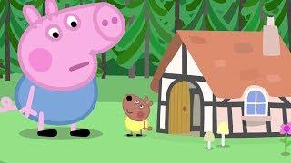Peppa Pig Français ⭐️George le Géant   30 MINUTES   Dessin Animé