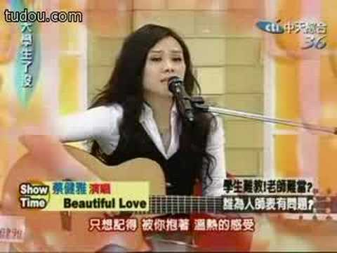Tanya-Beautiful Love (大學生了沒2008.06.11)
