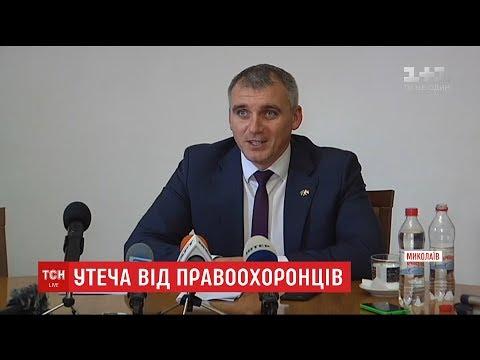 Мер Миколаєва утік зі свого кабінету, ховаючись від поліції та вручення протоколу