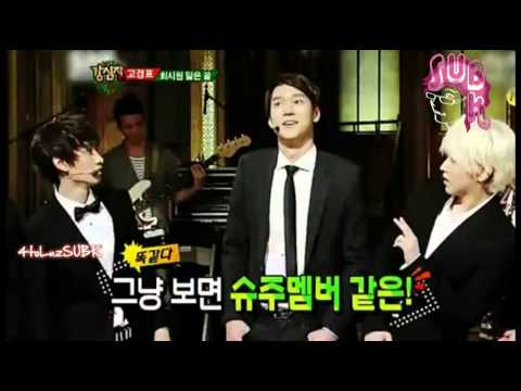 Strong Heart Ep 159 - _Go Kyung Pyo and his resemblance to Siwon