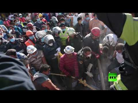 عمليات الإنقاذ في المكسيك بعد زلزال قوي أودى بحياة المئات