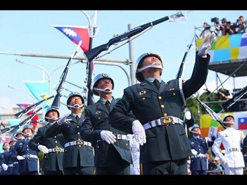 【直播】中華民國108年國慶活動 雙十國慶大會 台灣 台北