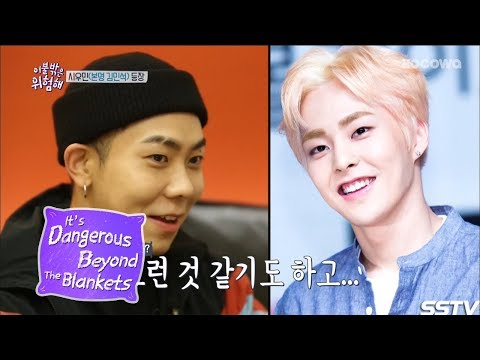 Loco Look a Little Bit Like Xiumin [It's Dangerous Beyond The Blankets Ep 6]
