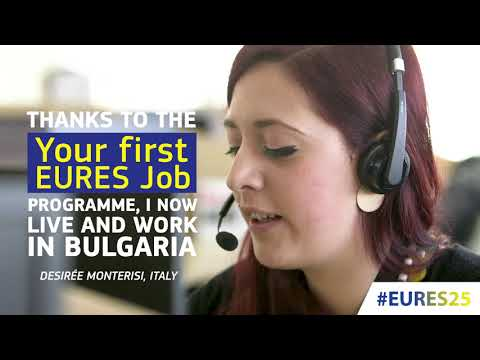 EURES 25: Your First EURES Job - Easier to Work in Europe photo