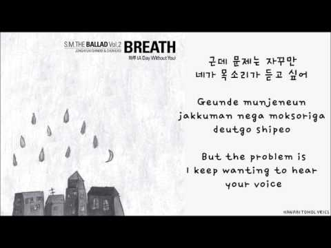 [SM The Ballad: Jonghyun & Chen] A Day Without You (하루) Hangul/Romanized/English Sub Lyrics
