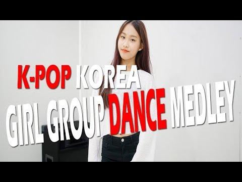 2018-2019 베스트 걸그룹 댄스 메들리 I Girl Group Rewind Dance Medley @ JO DANCE