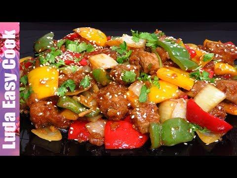 Нежная говядина по-китайски в кисло-сладком соусе! Популярное блюдо китайской кухни!   CHINESE BEEF