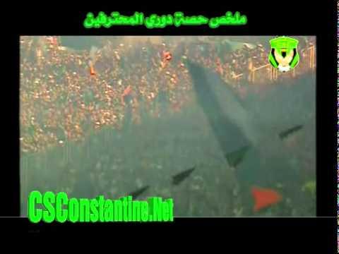 CSC 1 - NAHD 1 : Résumé de la télévision algérienne