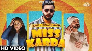 Miss Karda Amit Ft Junaid Malik