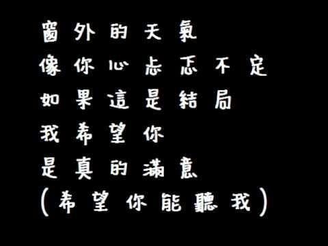 汪蘇瀧 - 小星星