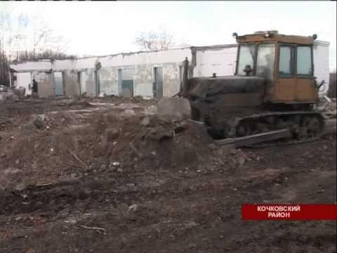 В Кочковском районе снесли школу 07 11