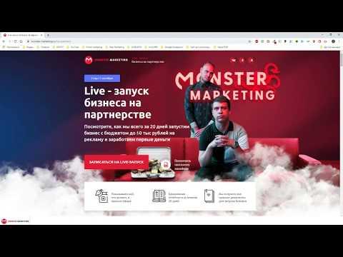 Реалити-шоу «Live — запуск бизнеса на партнерстве». СТАРТ 7 ОКТЯБРЯ!