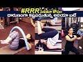 Alia Bhatt Hard GYM Workout For RRR Movie