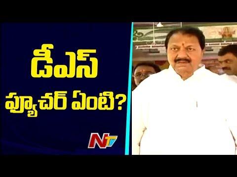 OTR : Telangana Results Shock D Srinivas