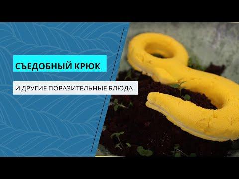 Строительный крюк в земле и другие поразительные блюда photo