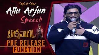 Allu Arjun Speech @ Taxiwaala Pre Release Event- Vijay Dev..
