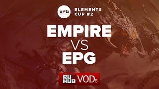 Empire vs EPG, Elements Cup #2