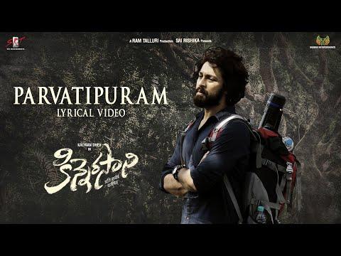 Parvatipuram lyrical video - Kinnerasani- Kalyaan Dhev