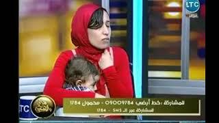 مجني عليها في حادث سيارة تنهار في البكاء عالهواء : كنت عايزة اودي ابني ...