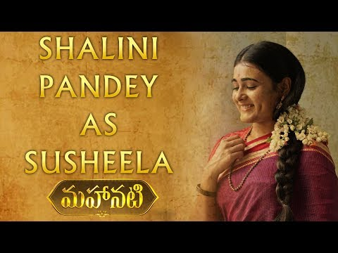 Shalini-Pandey-as-Susheela
