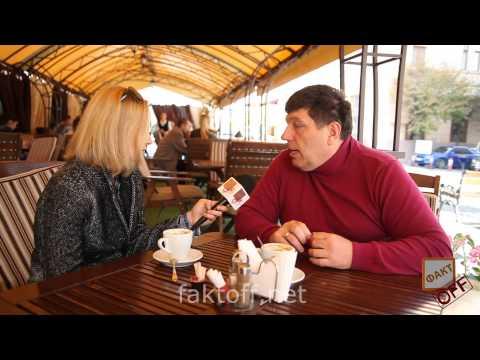 Факт Off: Інтерв'ю з Віктором Довганичем: