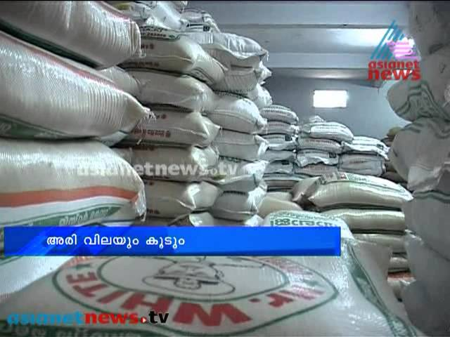 Rail fare hike:  Price of rice likely to go up