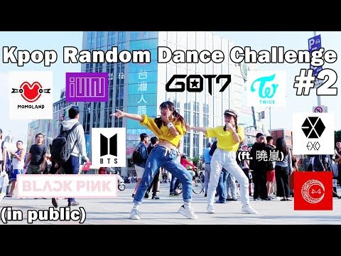 Kpop Random Dance Challenge 隨機舞蹈挑戰 #2 BY ChristineW温 FROM TAIWAN(ft. 曉嵐Hsiao Lan)