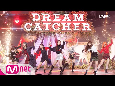 [DreamCatcher - What] Comeback Stage | M COUNTDOWN 180920 EP.588