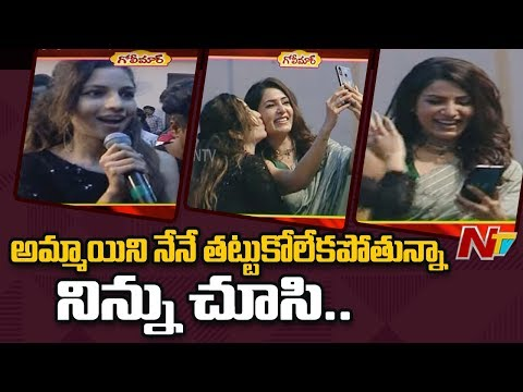 OMG!! Samantha lady fan Hungama at Jaanu event, video goes viral